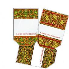 """Пакет цветной для кулича, d90хh250мм """"Хохлома"""", 10 шт"""